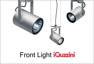 Front light iGuzzini svietidla BELLATRIX
